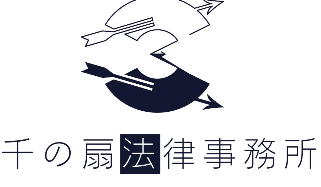 法律事務所のロゴマーク制作実績
